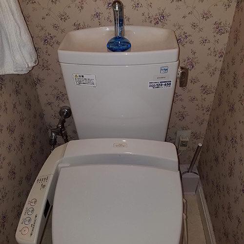 神奈川県横浜市泉区 トイレ修理:施工実績