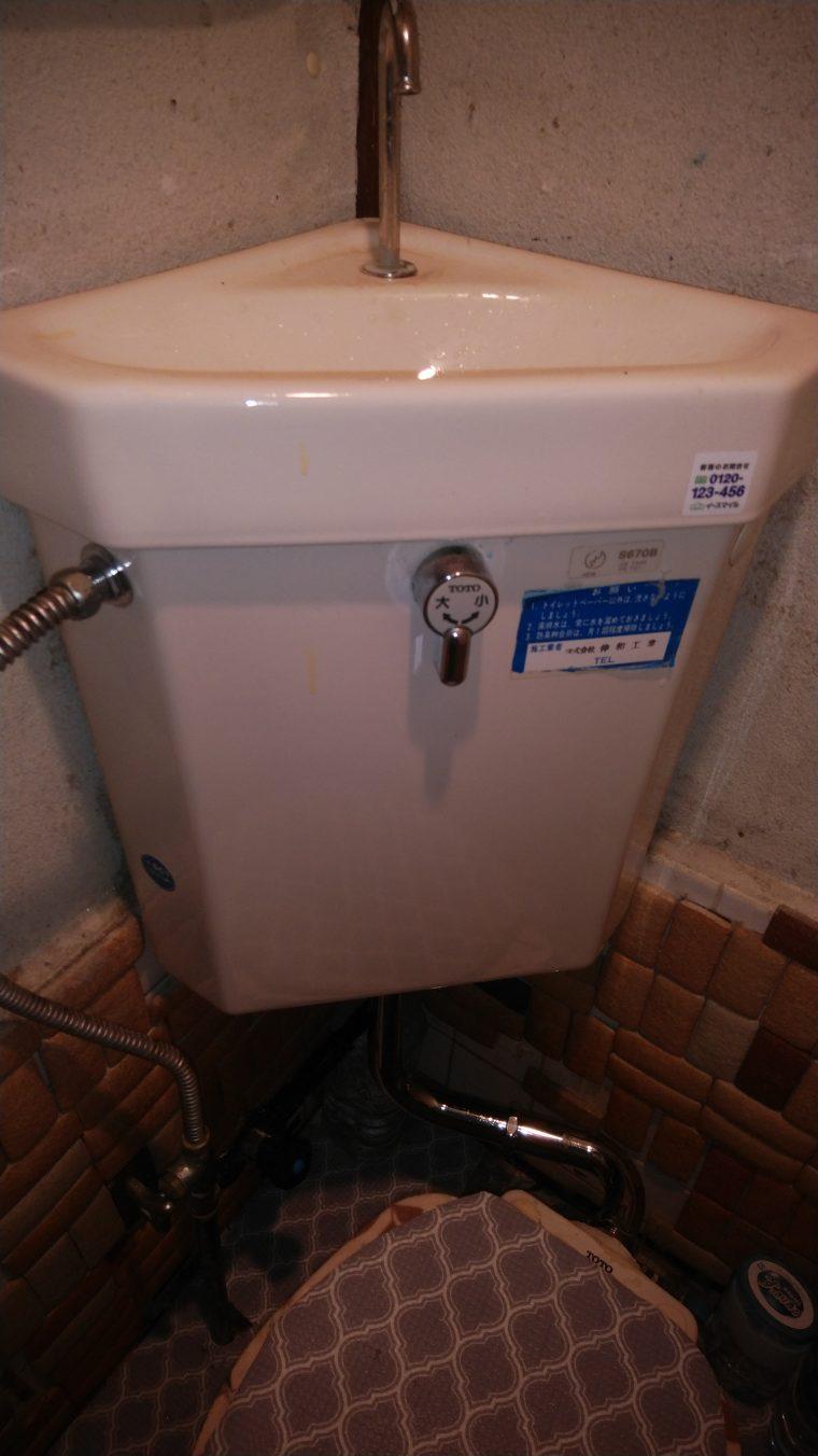 20190208_012 トイレ修理 大阪府八尾市:施工実績