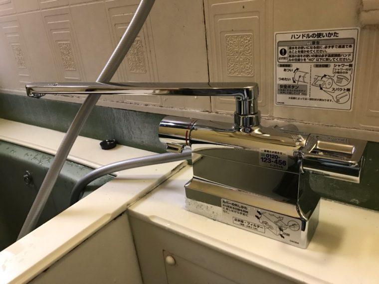 20190211_022 浴室蛇口交換 奈良県北葛城郡広陵町:施工実績