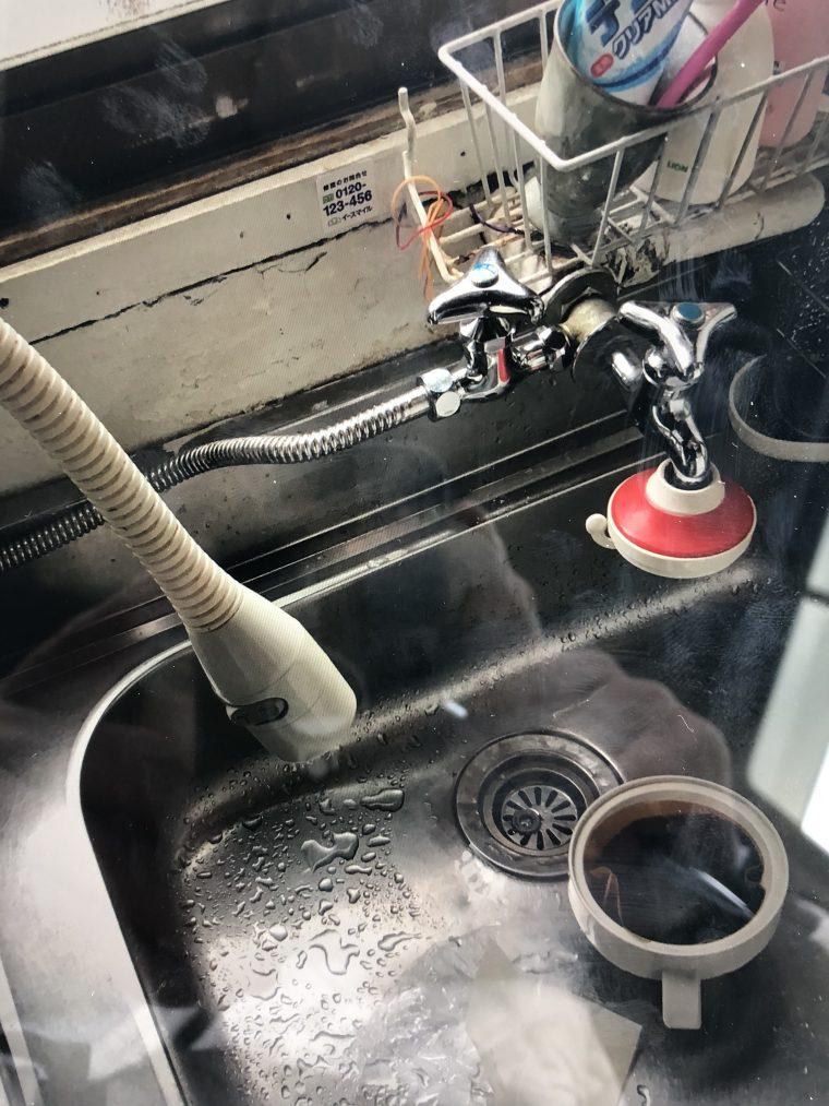 20190218_071 分岐水栓交換 兵庫県尼崎市:施工実績