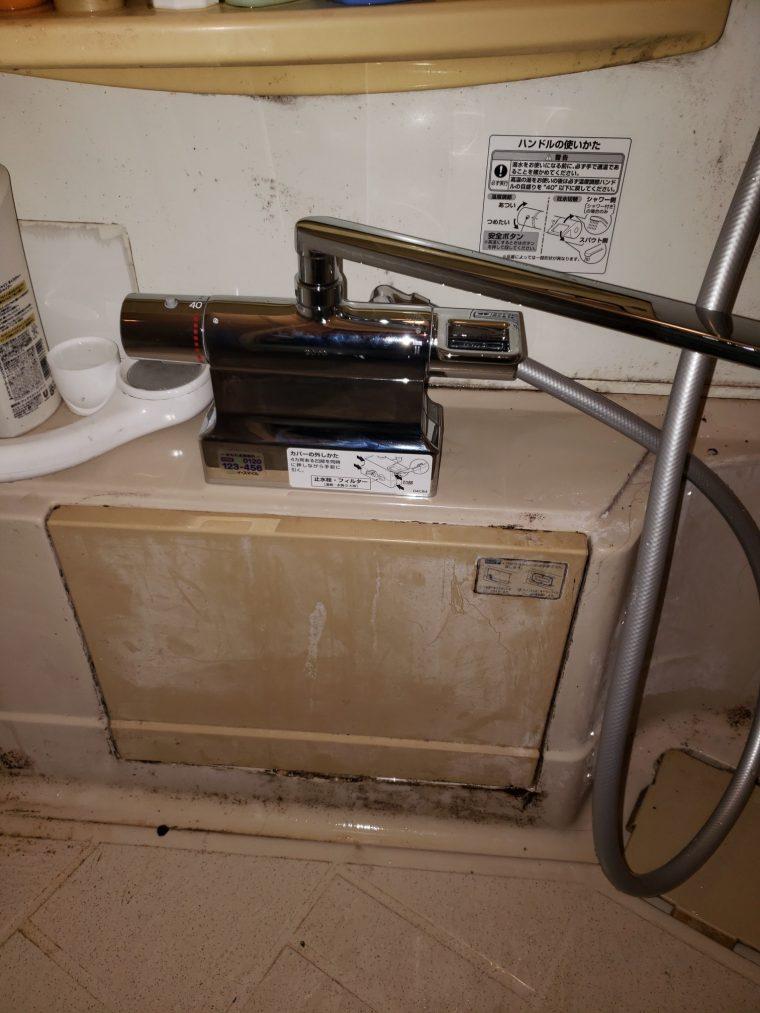 20190327_003 浴室蛇口交換 神奈川県相模原市緑区:施工実績