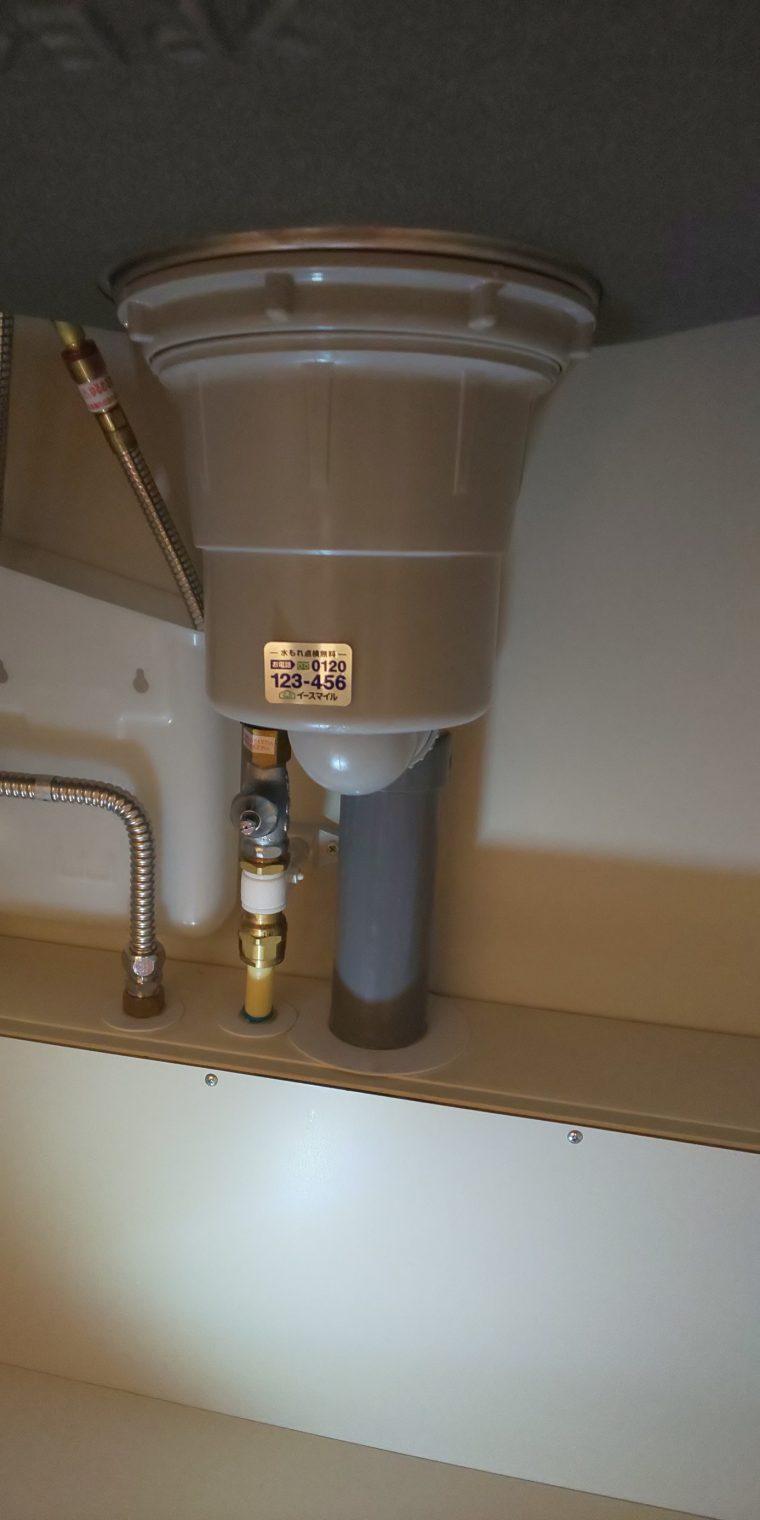 20190402_005 排水栓交換 兵庫県神戸市中央区:施工実績