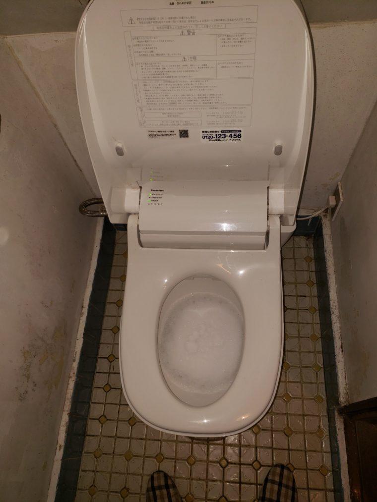 20190403_006 トイレ交換 東京都渋谷区:施工実績