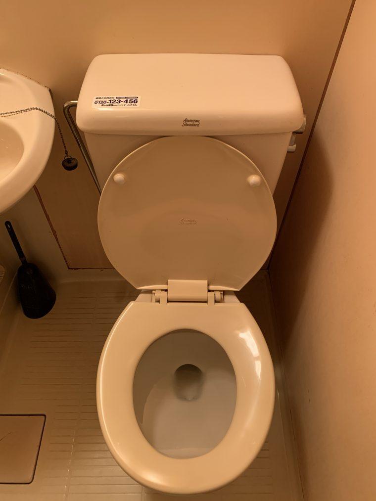 20190404_012 トイレ詰まり修理 群馬県渋川市:施工実績