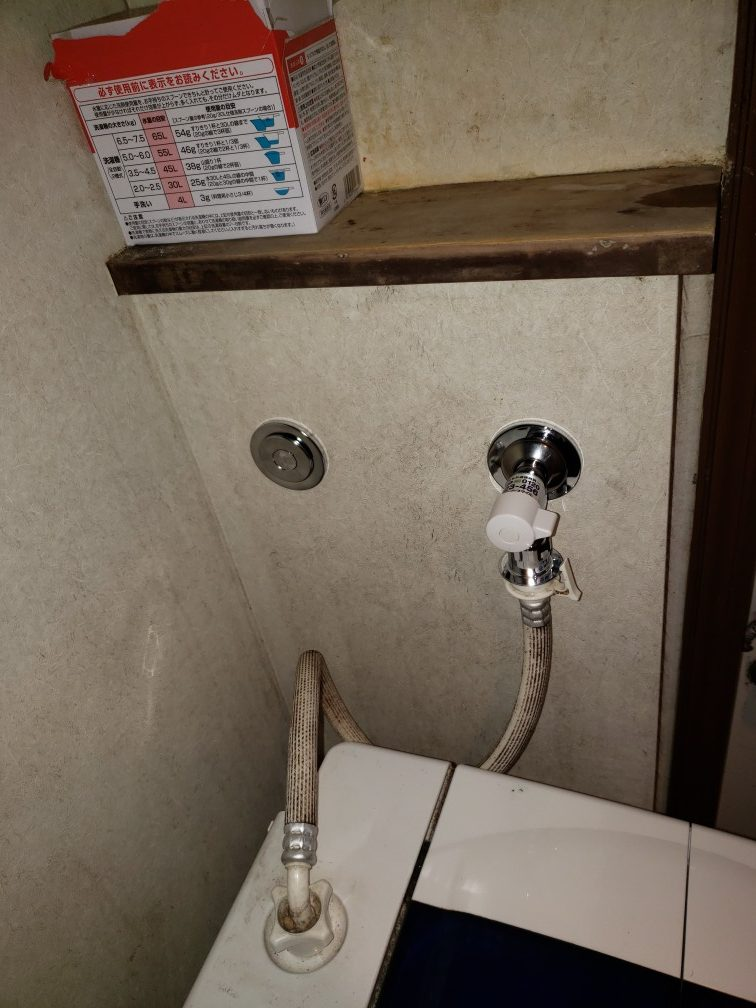 20190408_042 洗濯蛇口交換 神奈川県逗子市:施工実績
