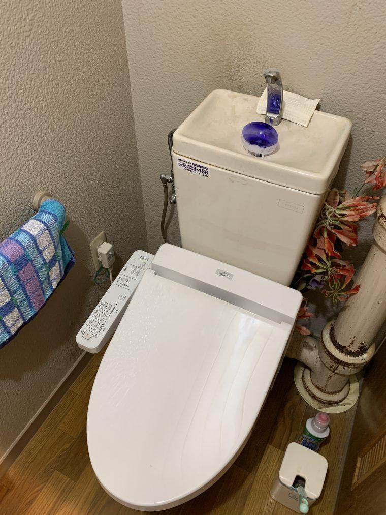 20190409_012 トイレ詰まり除去 群馬県前橋市:施工実績