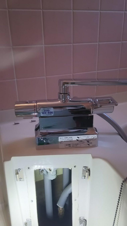 20190422_057 浴室蛇口交換 神奈川県藤沢市:施工実績
