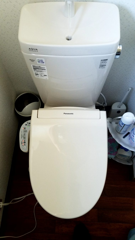20190424_013 トイレ交換 北海道札幌市北区:施工実績