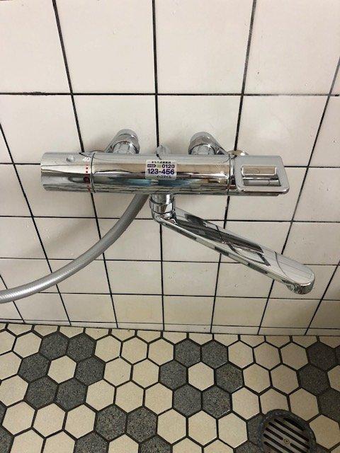20190425_013 浴室蛇口交換 奈良県大和高田市:施工実績