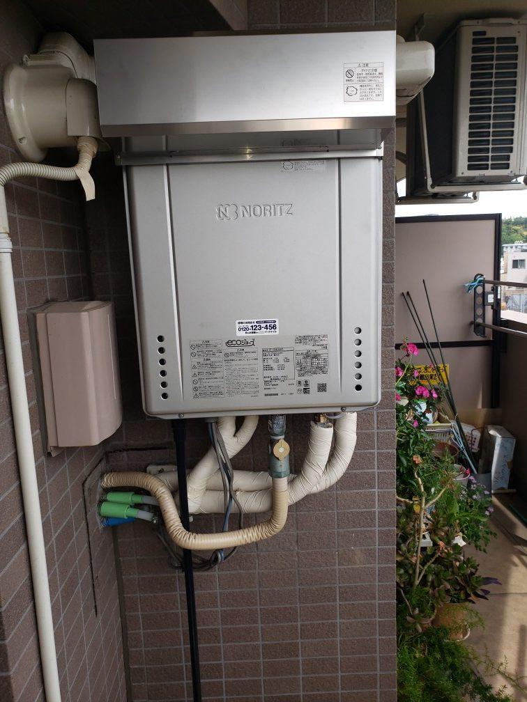 20190511_005 給湯器交換 神奈川県横浜市南区:施工実績