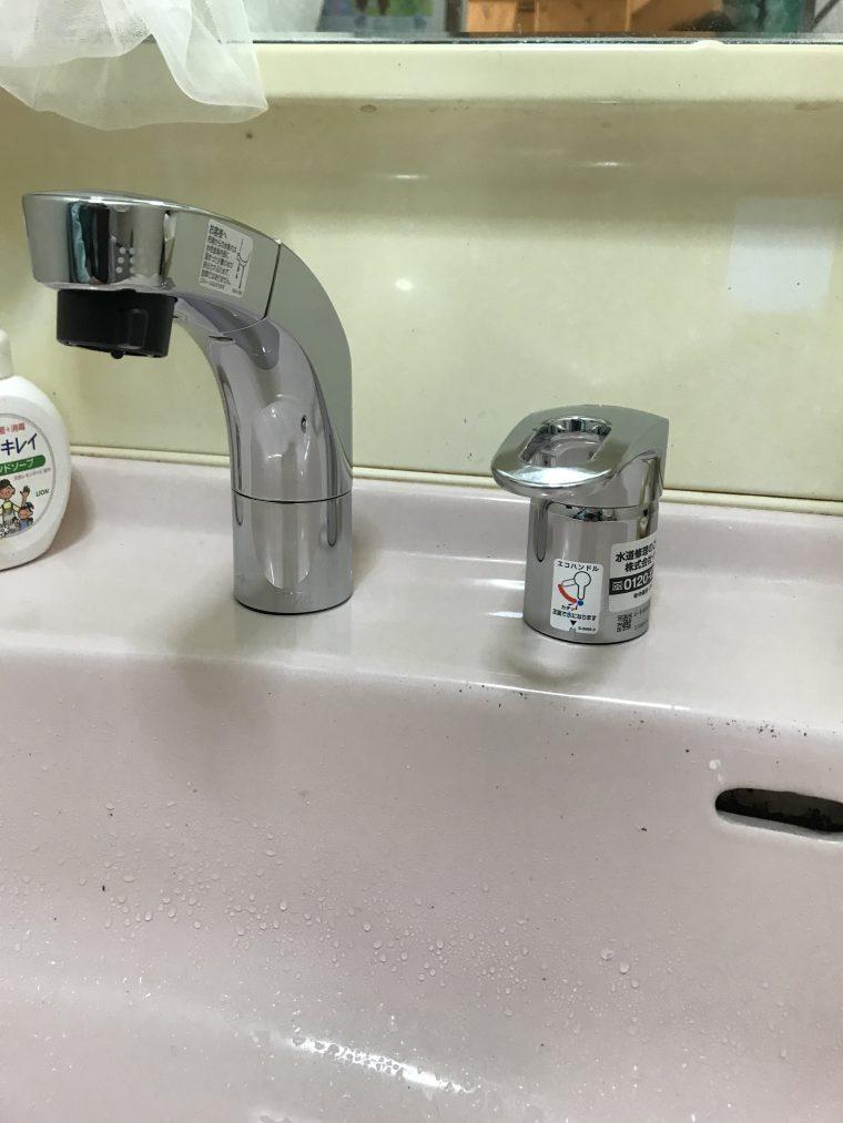 20190521_001 洗面蛇口交換 兵庫県神戸市垂水区:施工実績