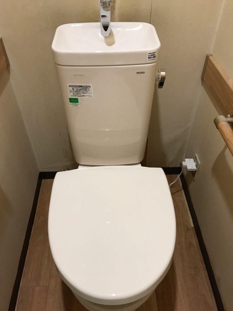 20190617_023 トイレ交換 大阪府大阪市平野区:施工実績