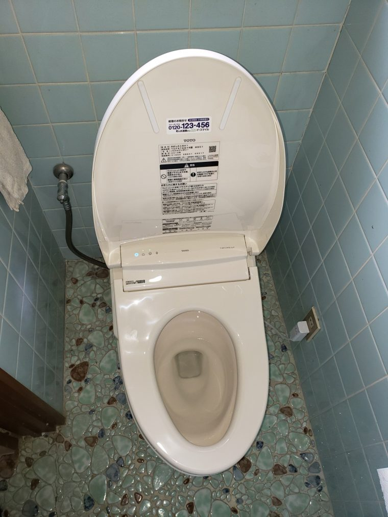 20190617_041 トイレ交換 神奈川県横浜市磯子区:施工実績