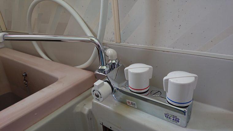 20190628_002 浴室蛇口交換 茨城県東茨城郡:施工実績