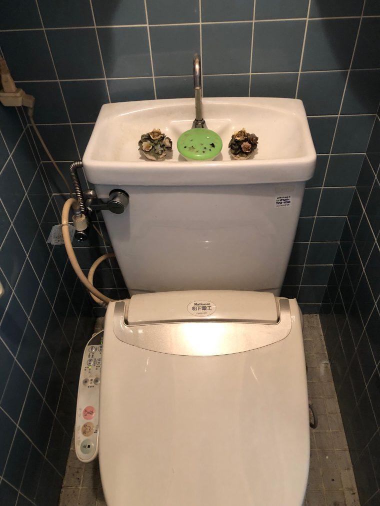 20190701_022 トイレ部品交換 滋賀県大津市:施工実績